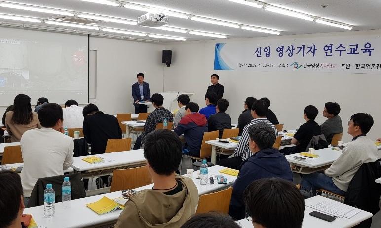 신입영기자 연수교육 사진1.jpg