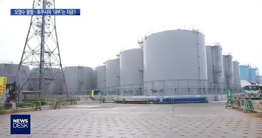 후쿠시마 원전 사진 (여수MBC).jpg