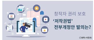 영상기자129호(수정완료)_2.png
