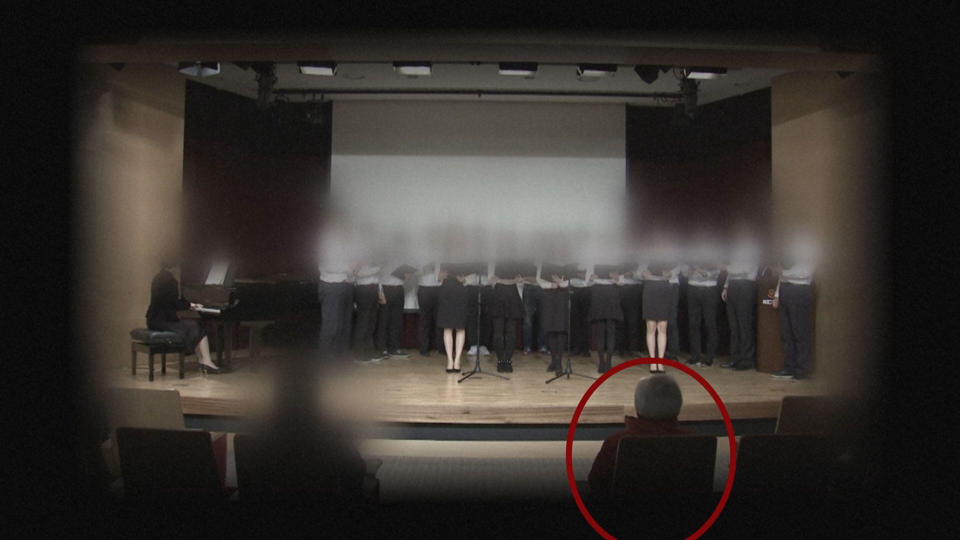 """(사진2) 내부의 적은 """"회장님"""".jpg"""