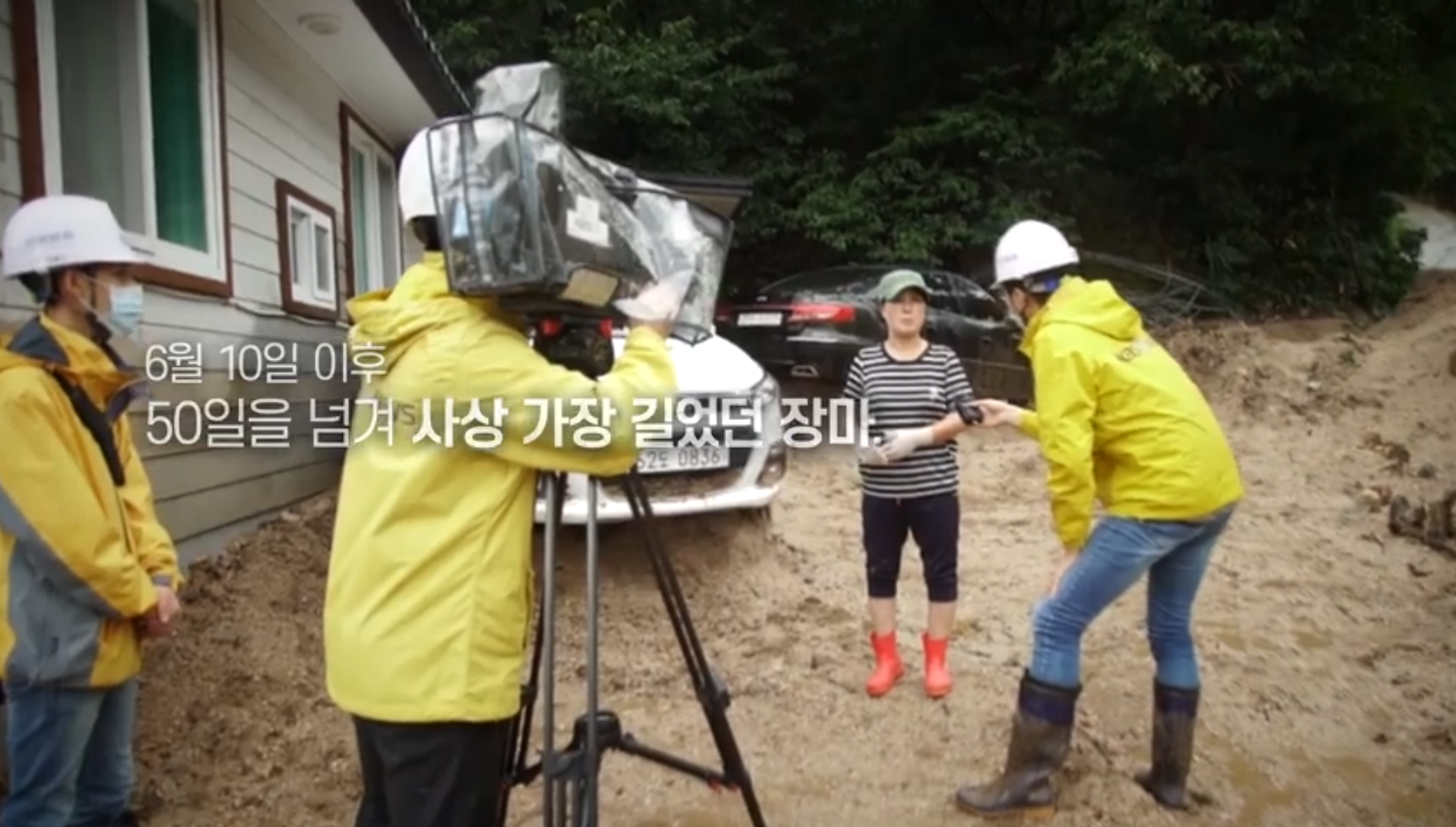 (사진)  50일을 넘긴 역대 최장기 장마.png