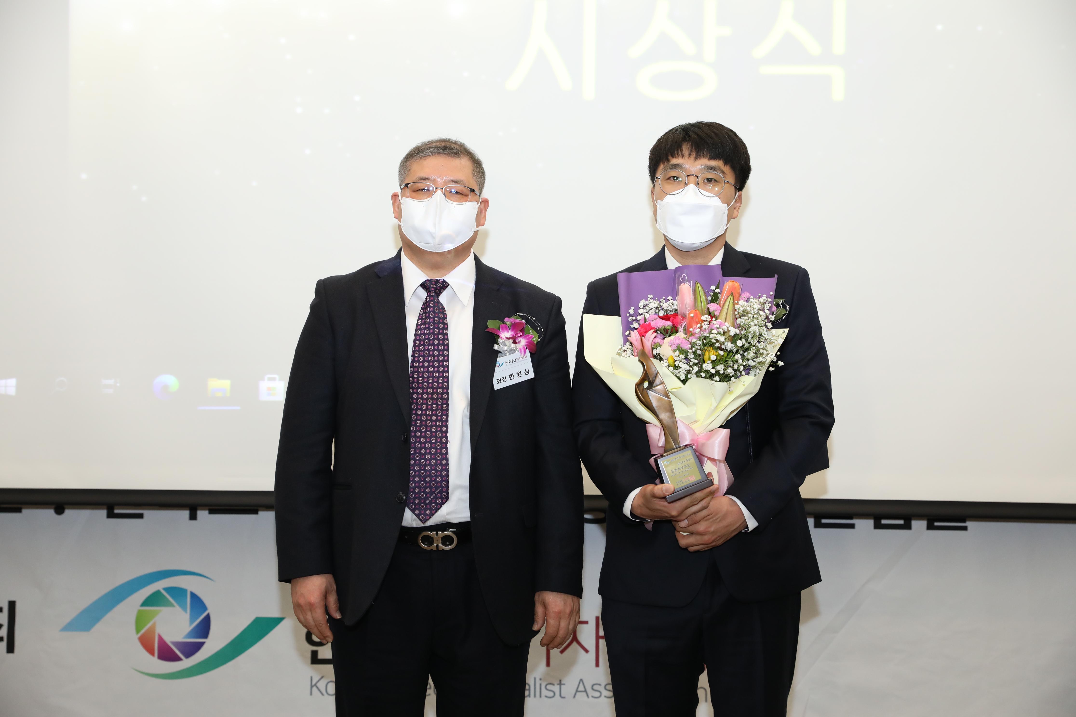 (사진) 문화보도부문 MBC충북 김병수.jpg