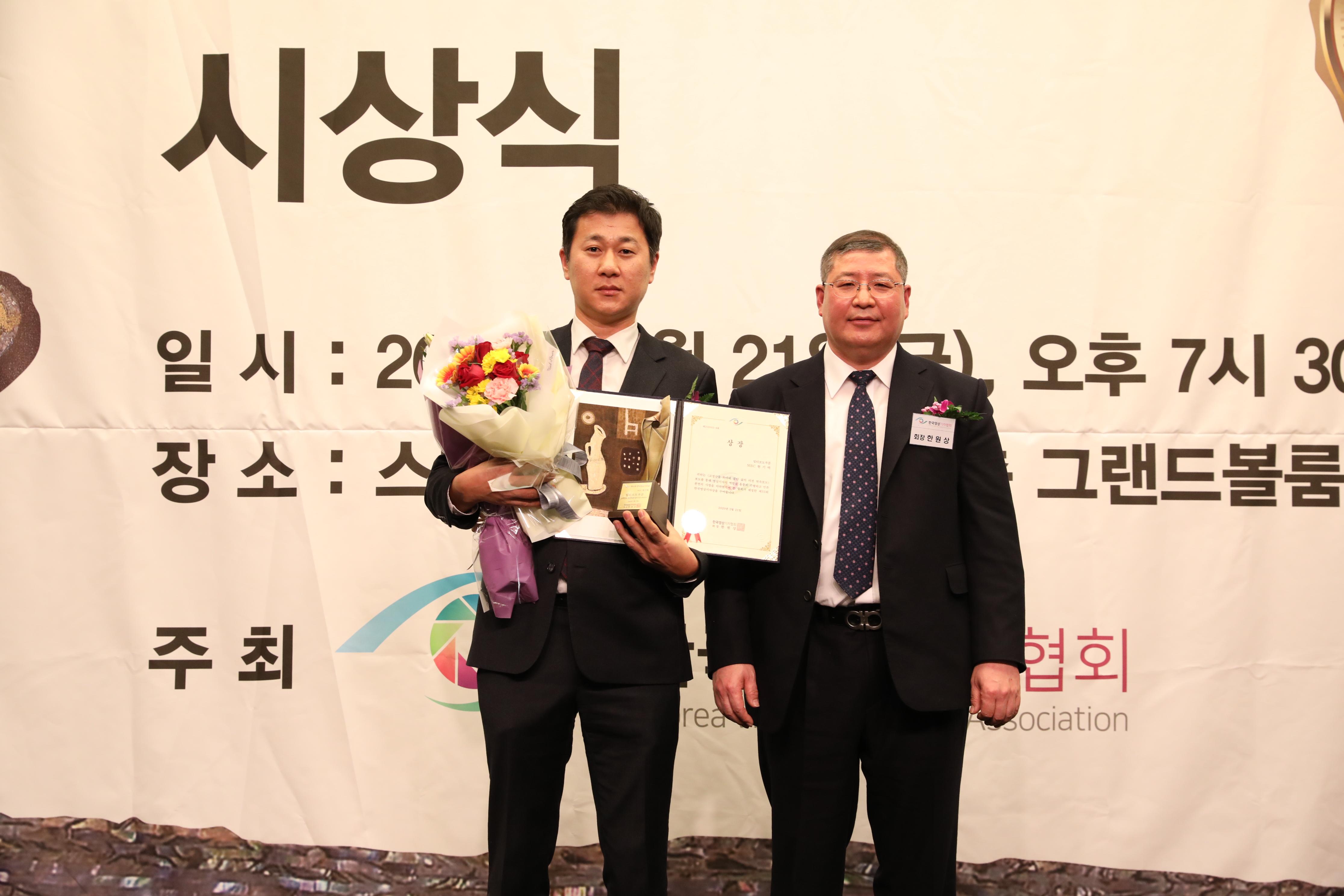 (사진)멀티보도부문 MBC현기택.JPG
