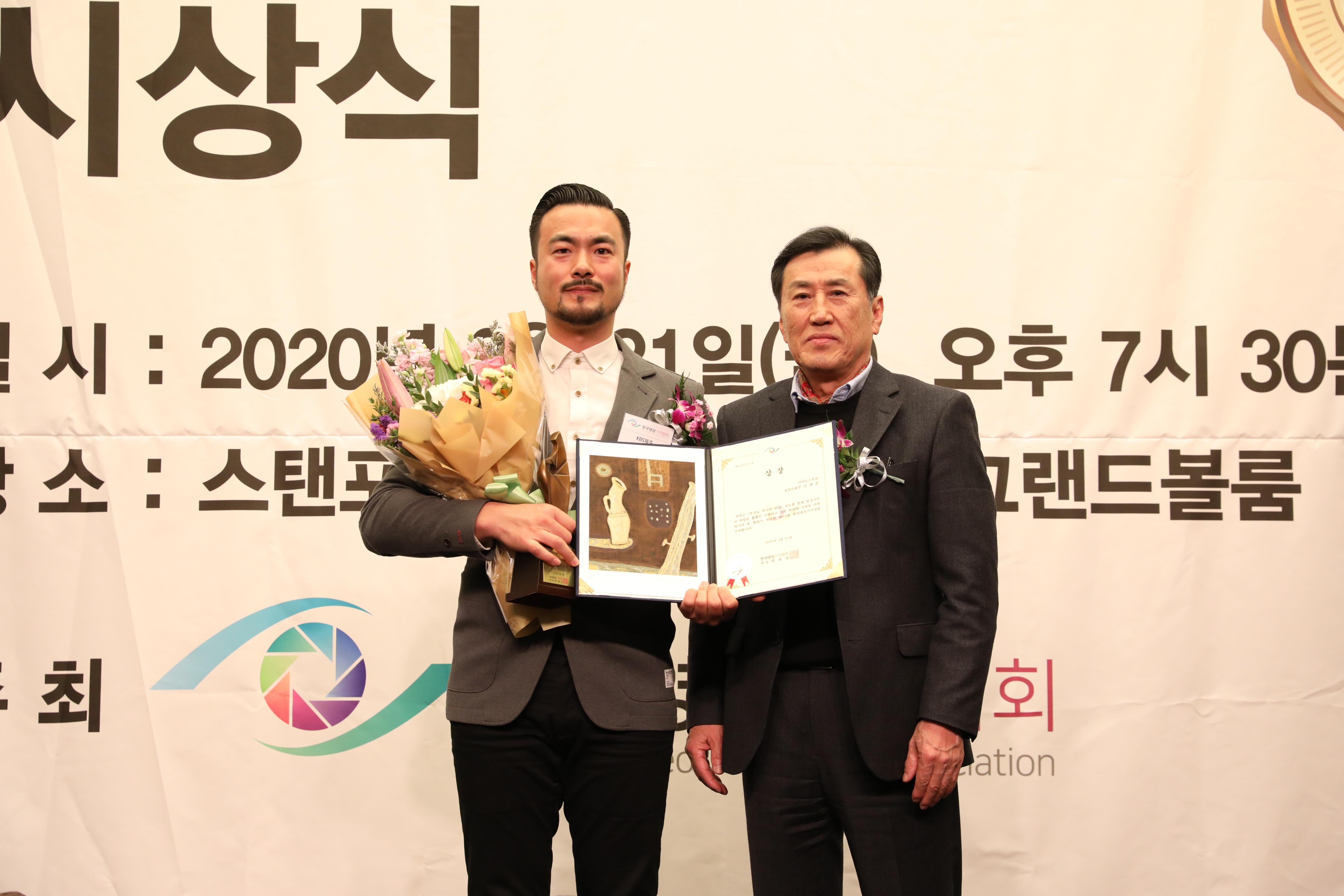 (사진)공공보도부문 KBS조세준.JPG