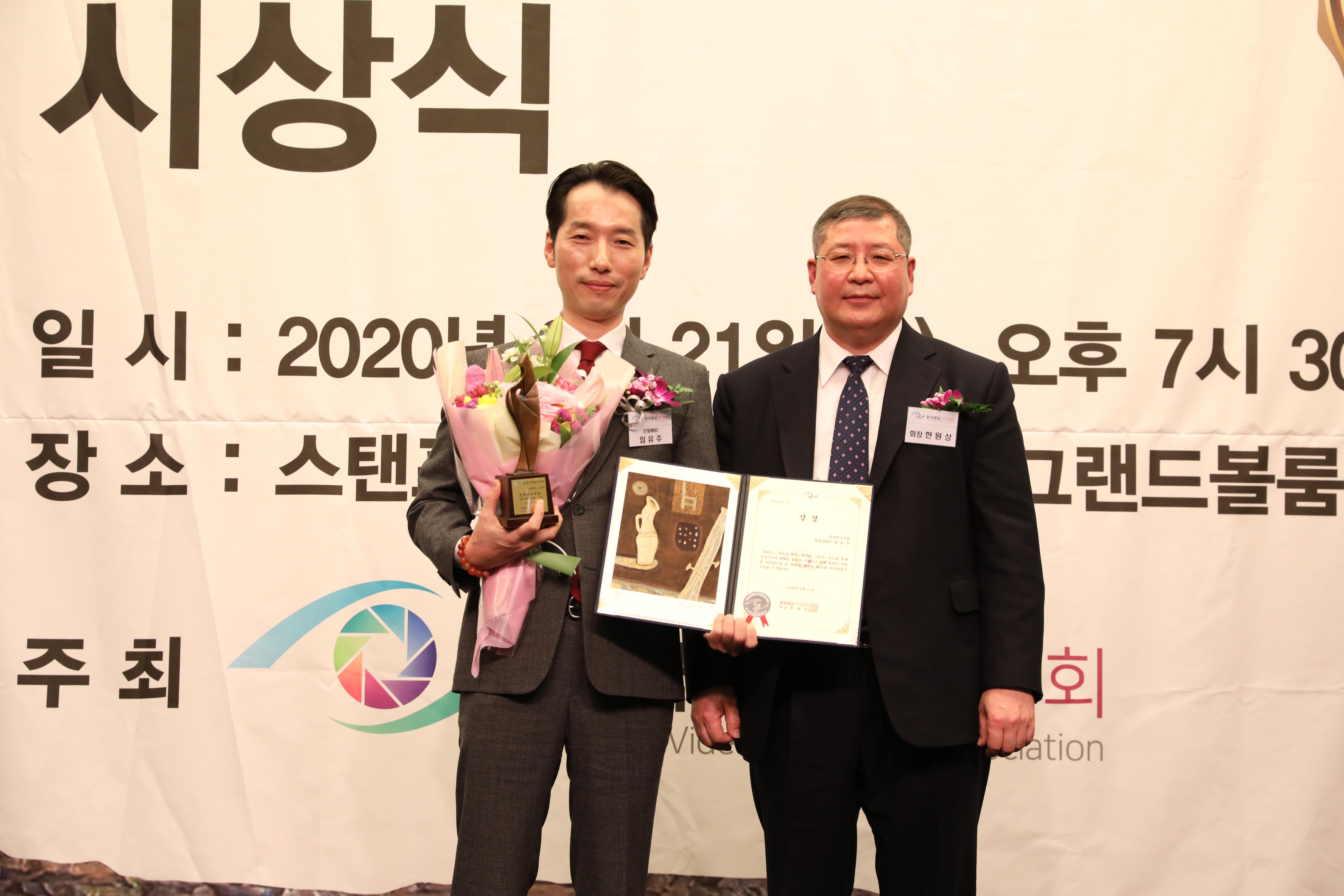 (사진)문화보도부문 MBC안동 임유주.JPG