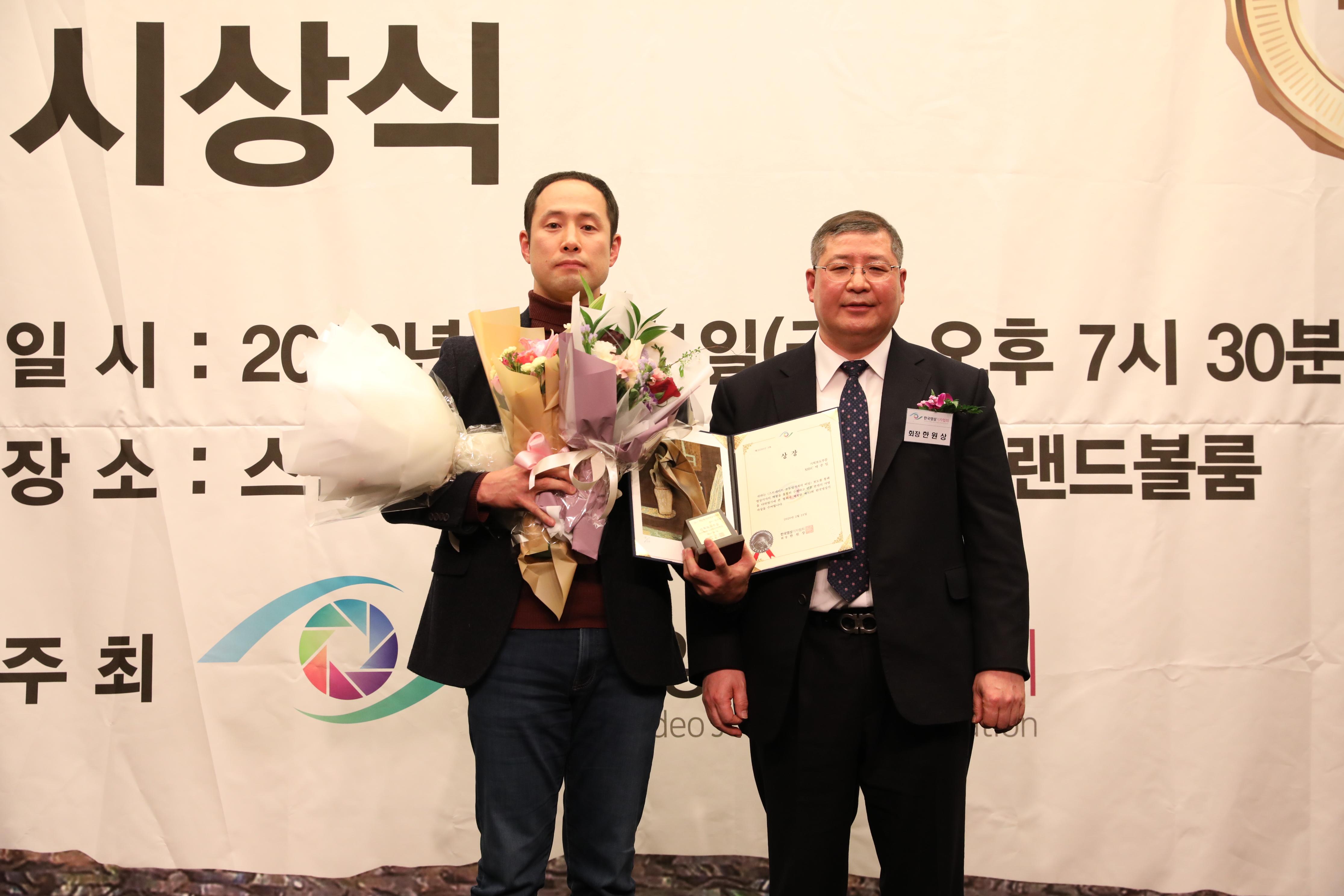(사진)기획보도부문 MBC박주일.JPG