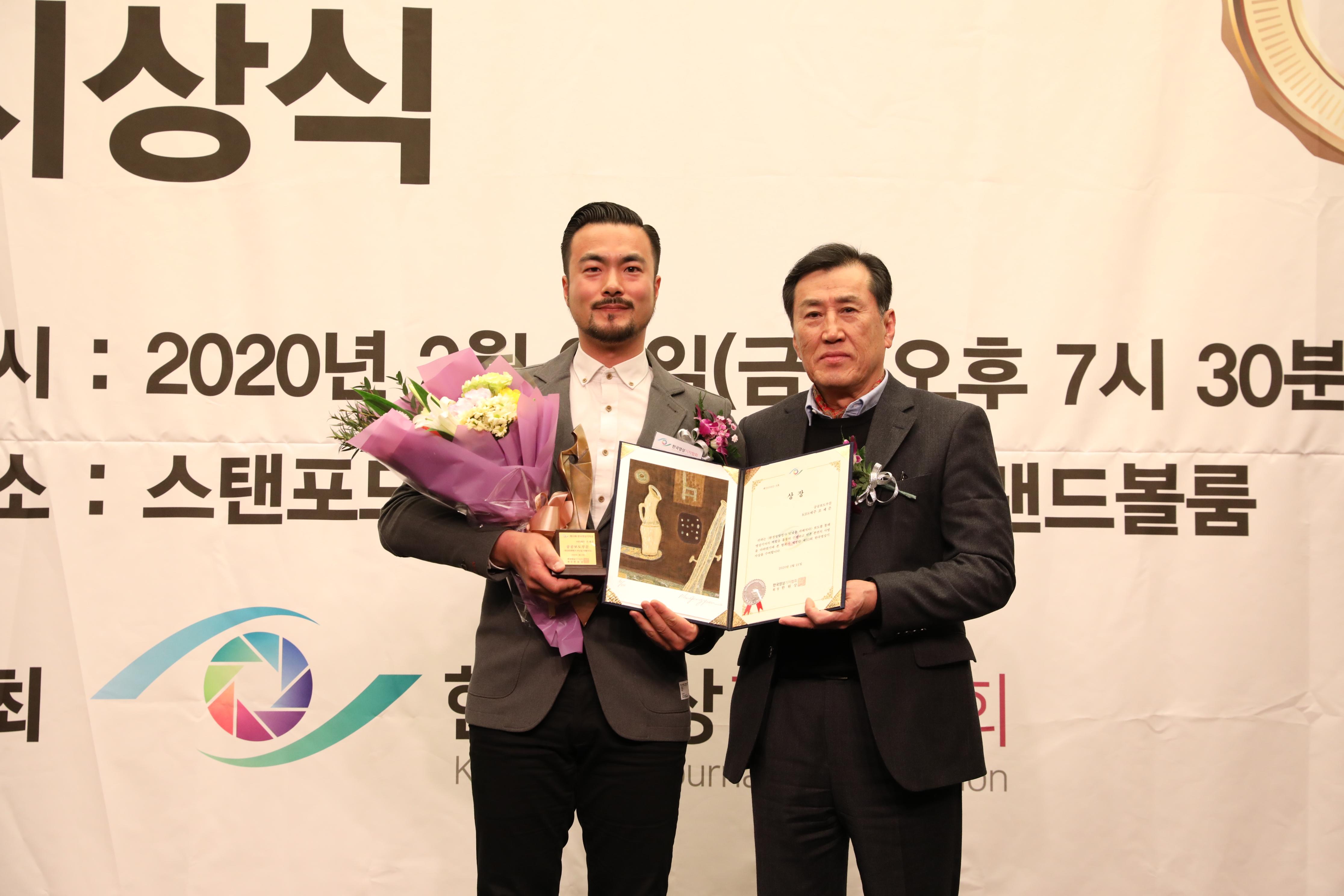 (사진)지역뉴스부문 KBS조세준 .JPG