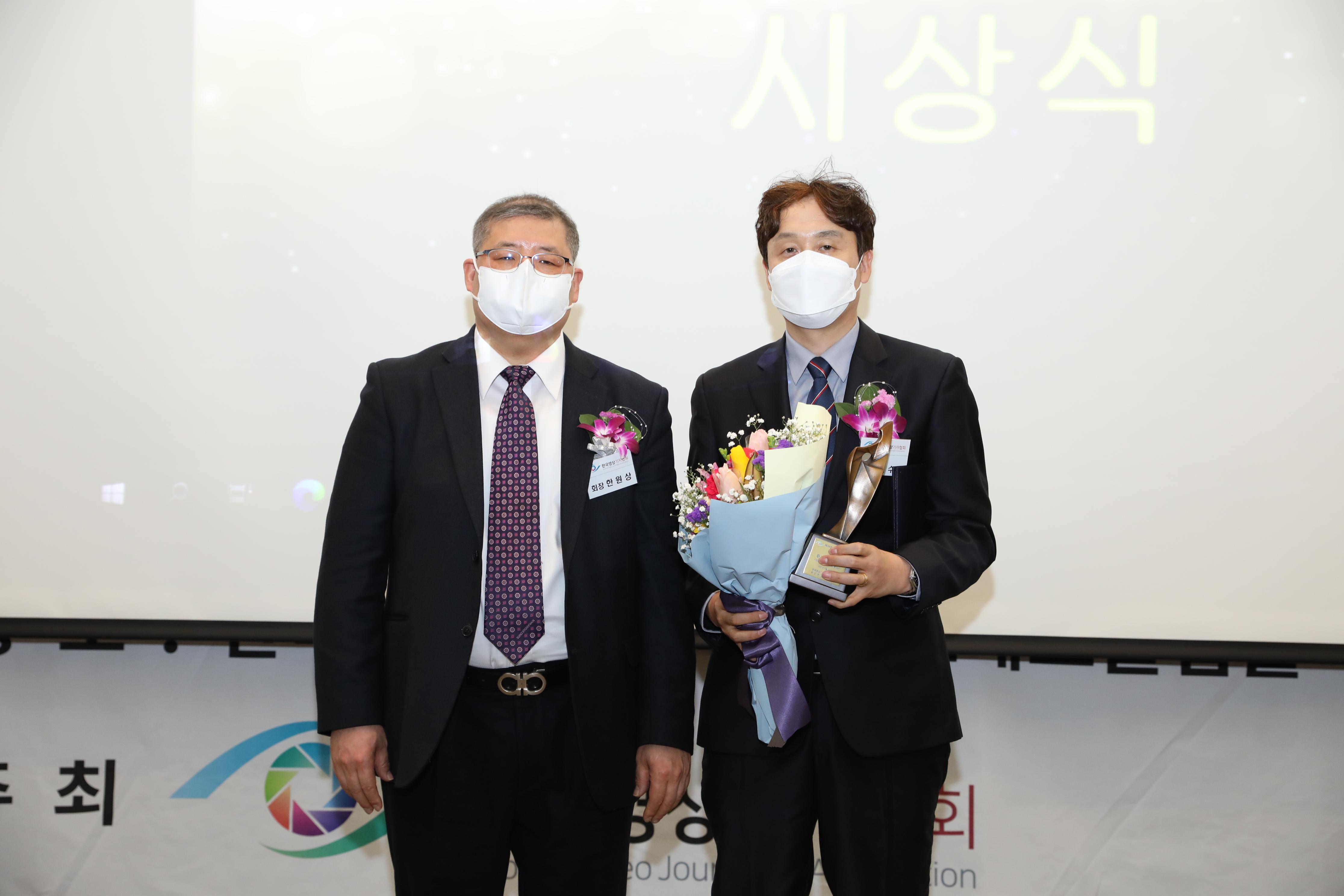 (사진) 환경보도부문 JIBS 윤인수.jpg