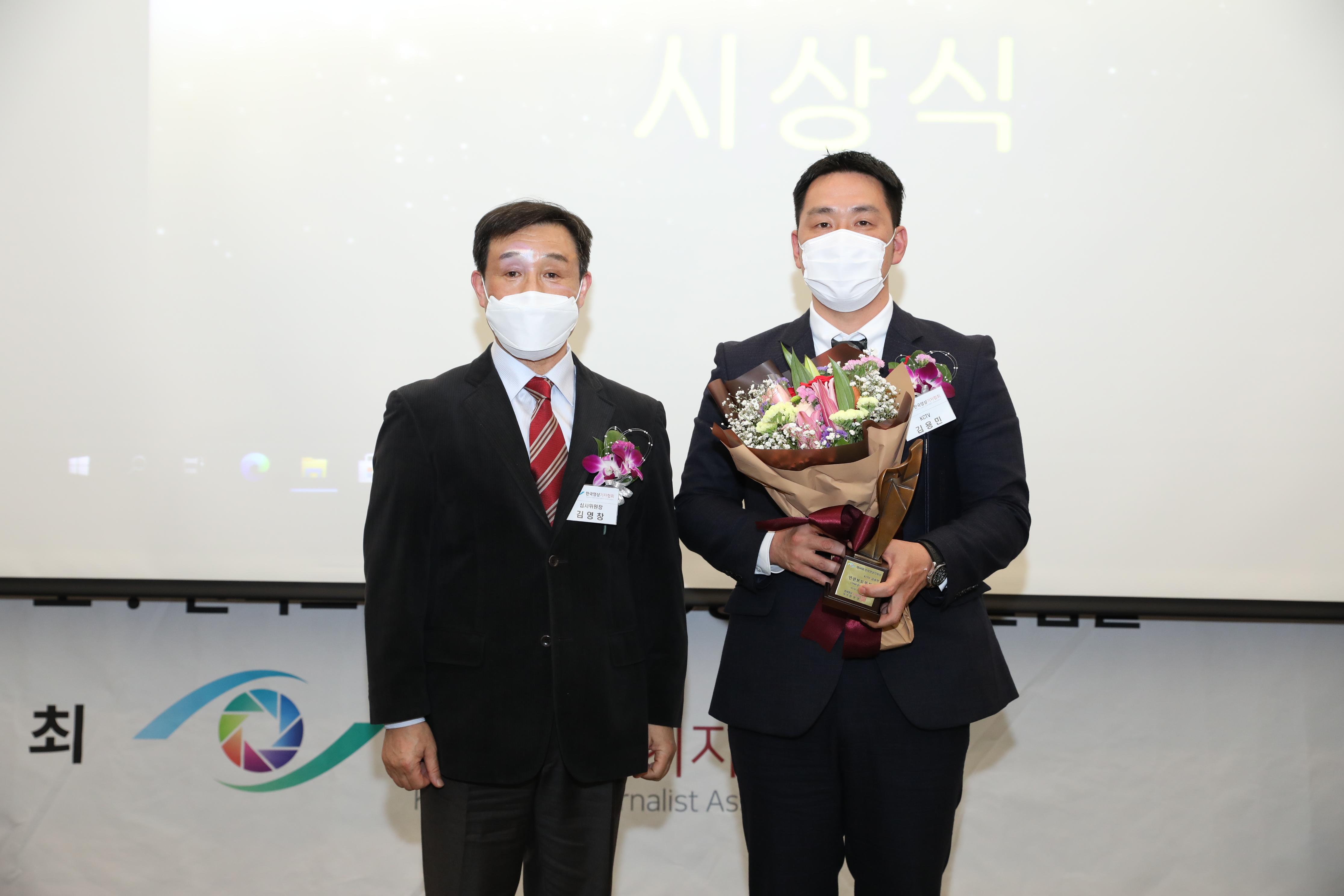 (사진) 인권보도부문 KCTV제주방송 김용민.jpg