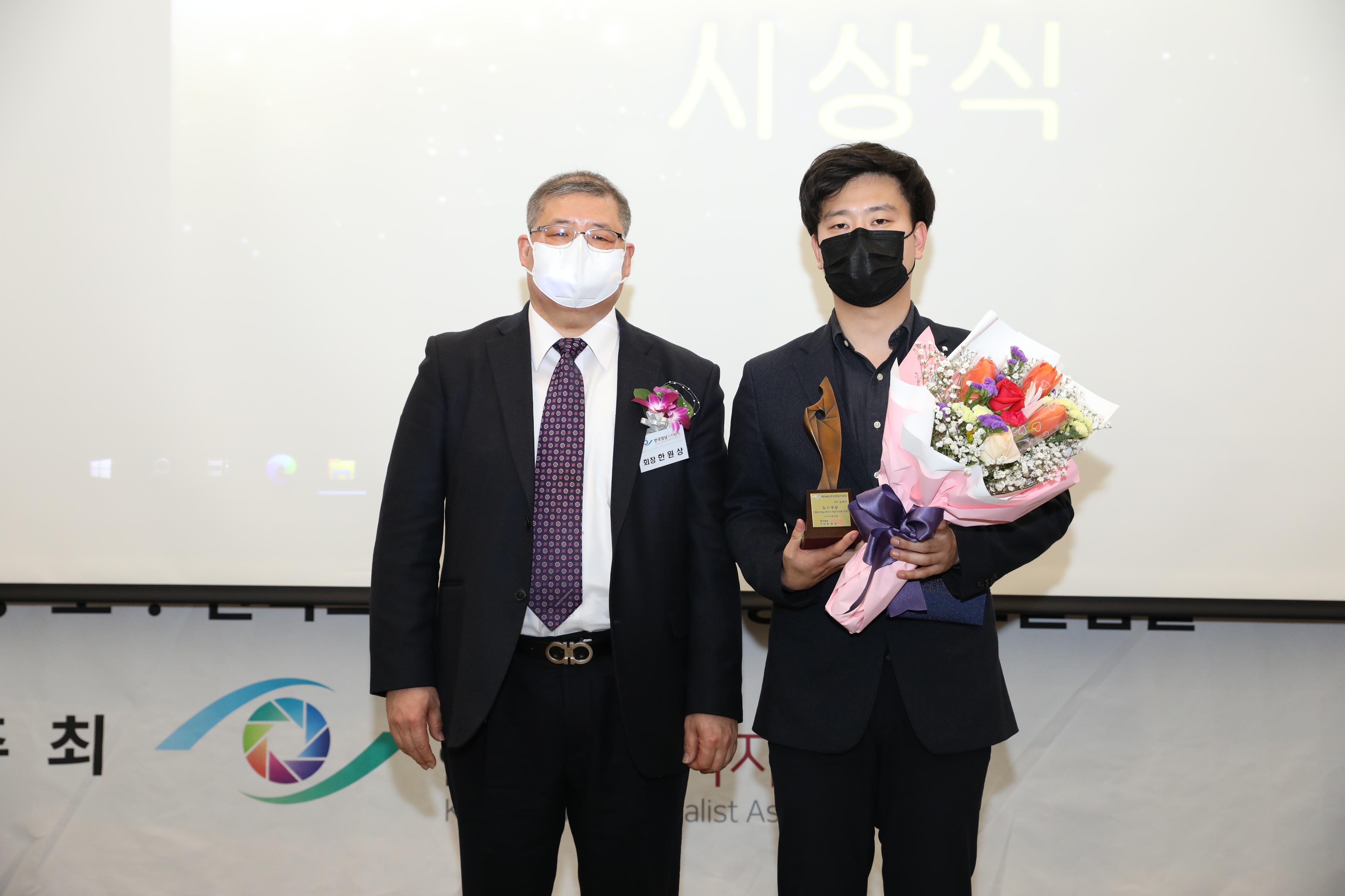 (사진) 뉴스부문 김용우.jpg