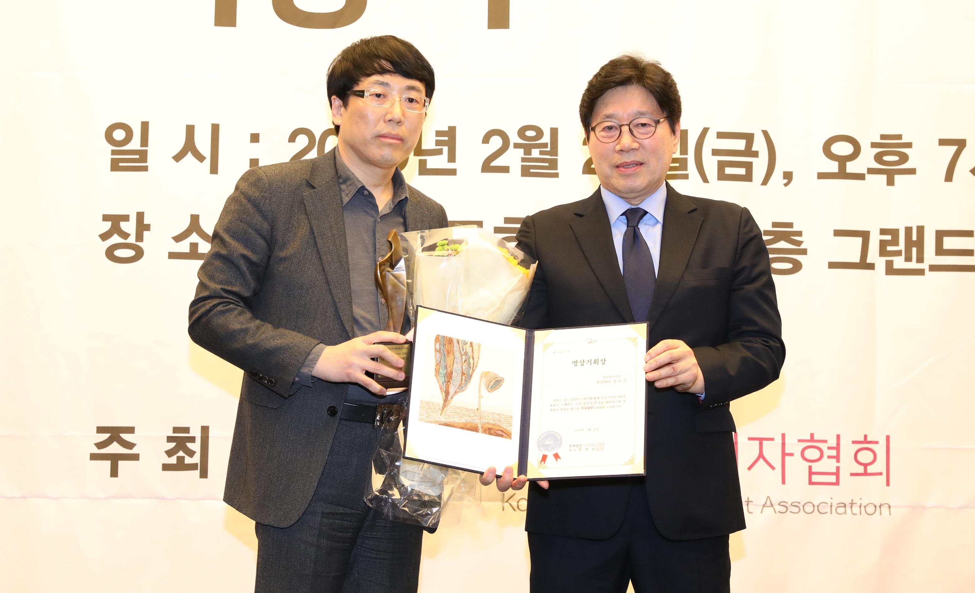 5.전문보도부문 영상기획 부산MBC 김욱진.jpg