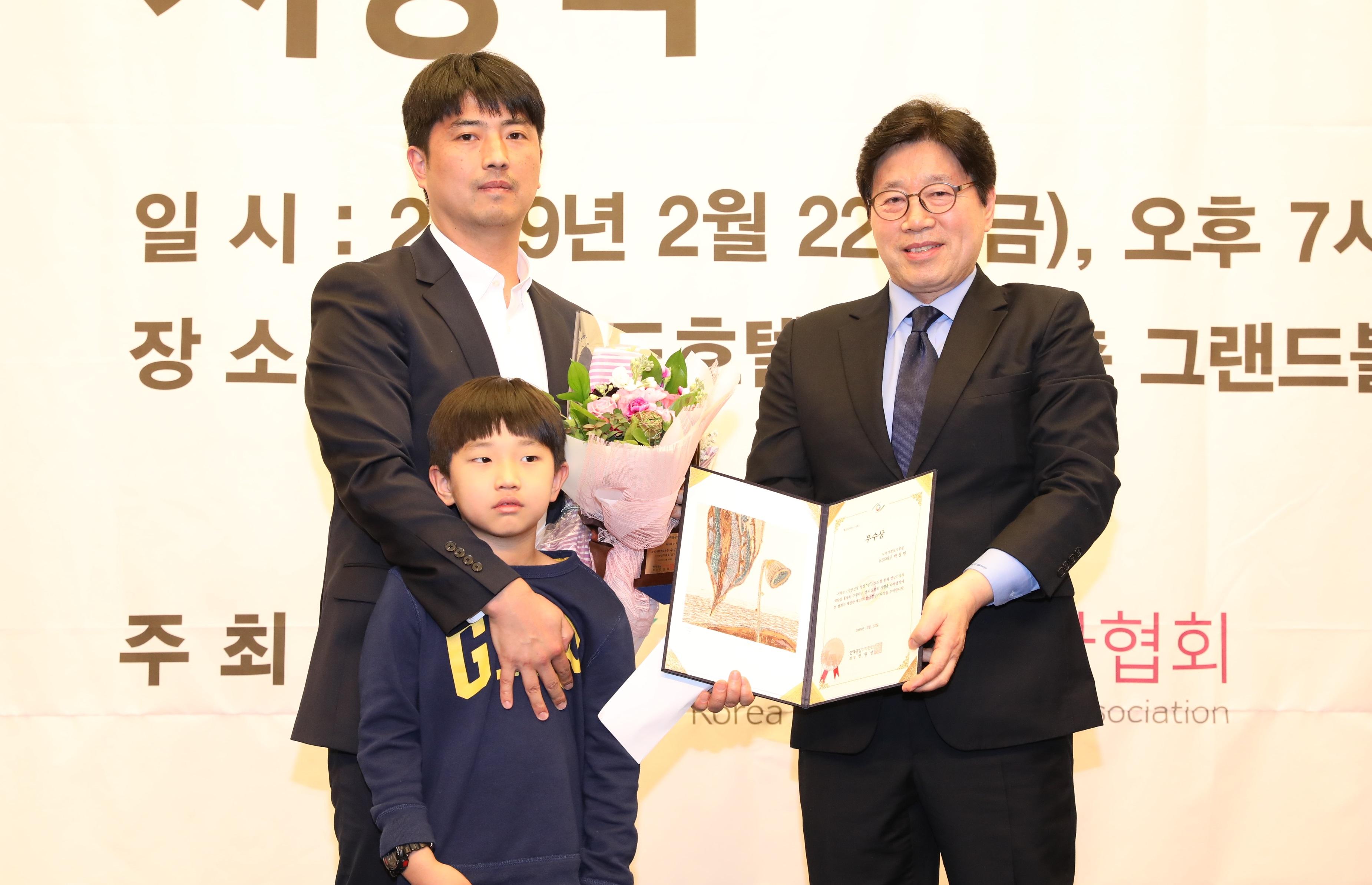 4.지역기획보도부문 우수상 KBS대구 백창민.jpg