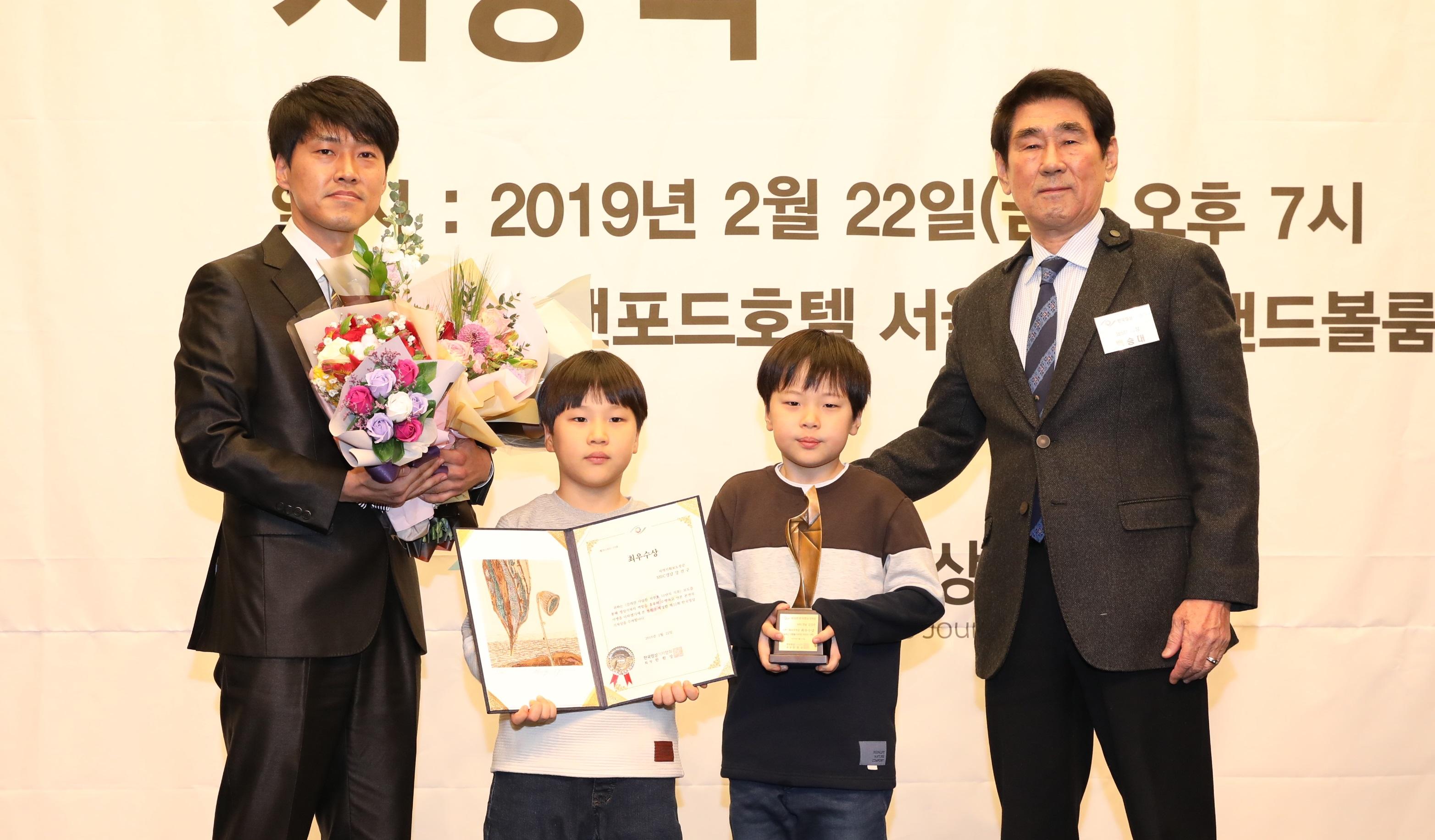 4.지역기획보도부문 최우수상 MBC경남 강건구.jpg