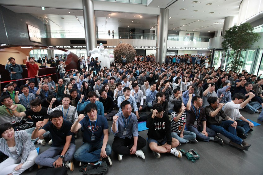 MBC 파업 시위.jpg