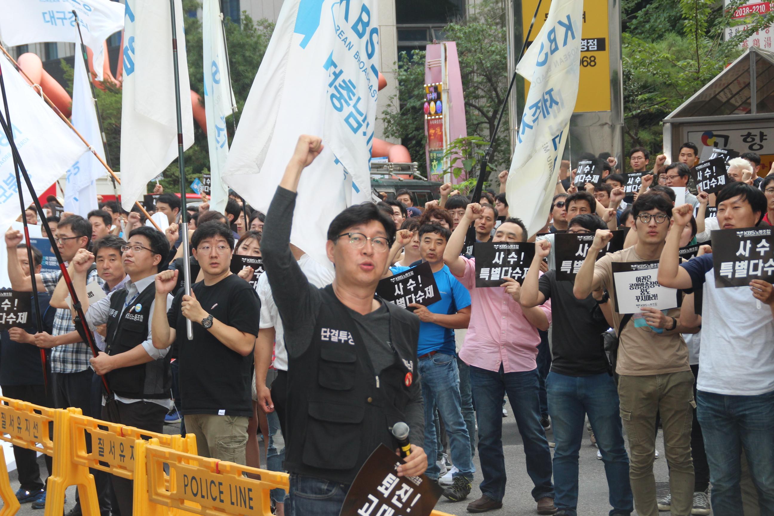 KBS 파업관련 3.jpg