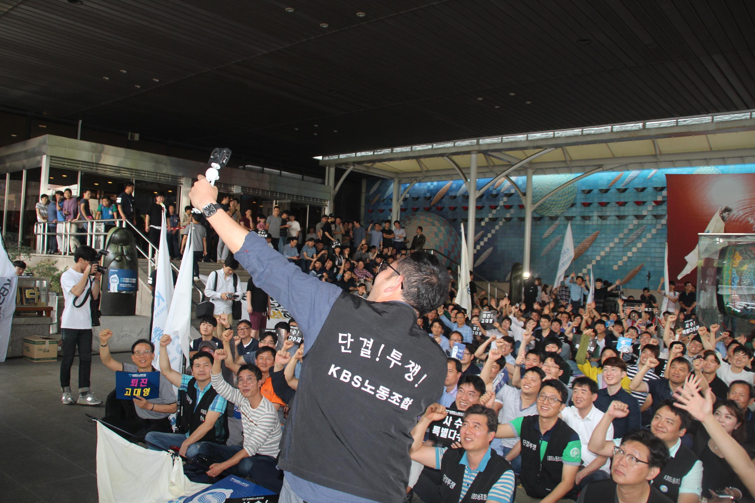 KBS 파업관련 2.jpg