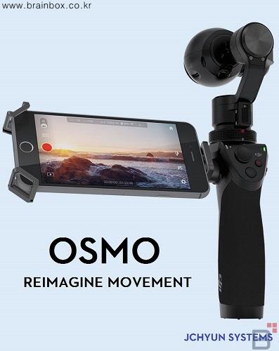임종수교수-OSMO.jpg